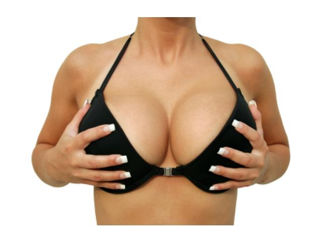 Как выглядит операция груди