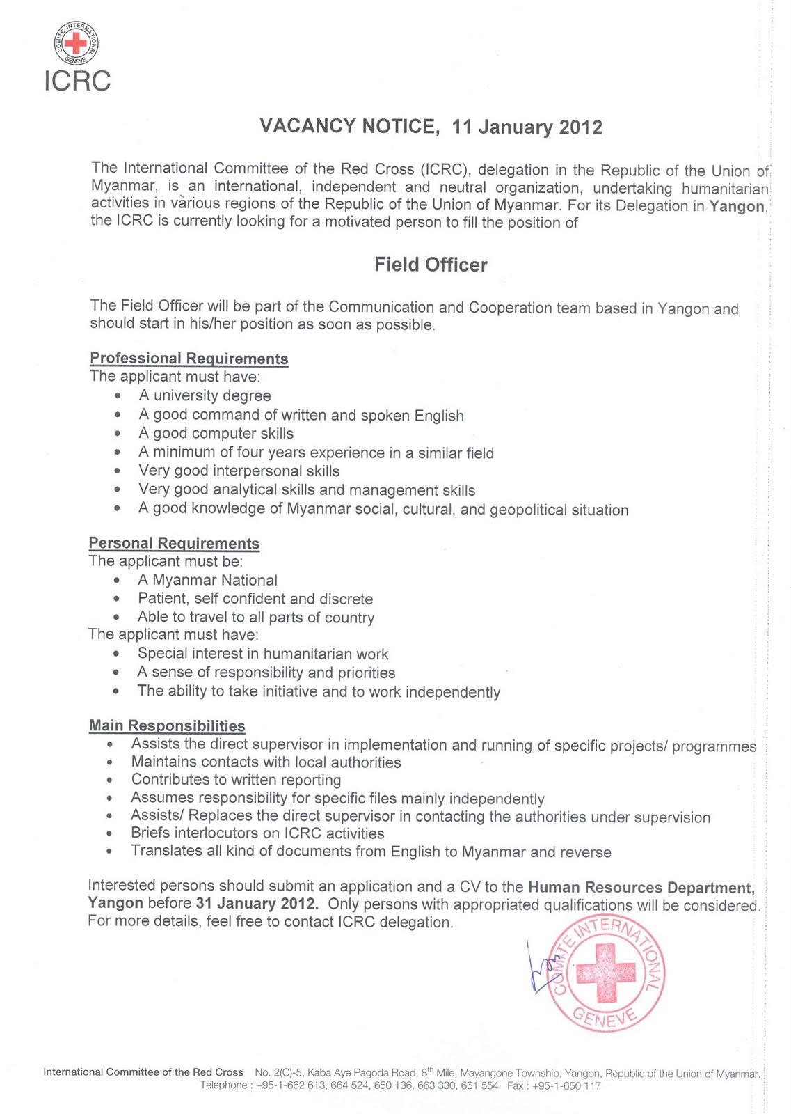 International Committee of the Red Cross (ICRC) | Job Vacancies in ...