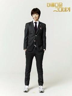Sulli sebagai Goo jae hee