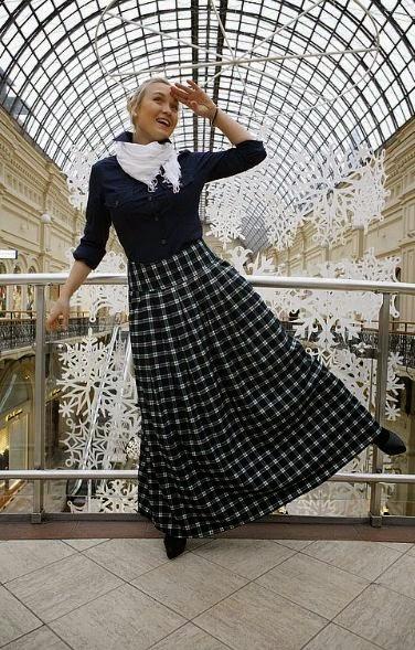 Модная юбка длинная в клетку