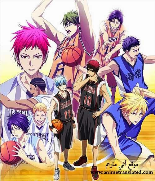 جميع حلقات الموسم الثالث من كروكو نو باسكت - Kuroko's Basketball 3