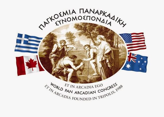 Παγκόσμια Παναρκαδική Συνομοσπονδία