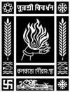 Kolkata Municipal Corporation Recruitment 2014 for Junior Assistant Post