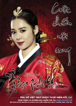 Cuc Chin Ni Cung VIETSUB - Cruel Palace: War of the Flowers (2013) VIETSUB - (50/50)