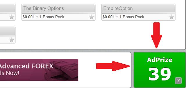 Бонус точки в NeoBux