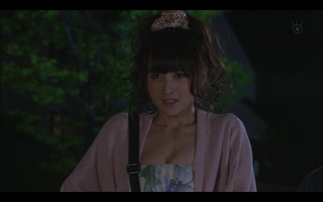 Last Cinderella - Satoshi's girlfriend Rie Chan