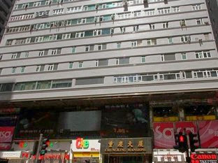 Hotel Melati di Hongkong, Cocok Buat Backpacker