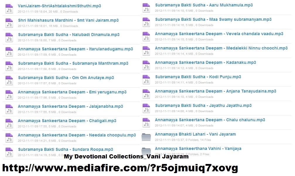 Download devotional songs free my devotional collectionsvani jayaram my devotional collectionsvani jayaram fandeluxe Images