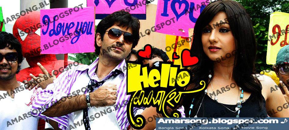 Hello Memsaheb (2011) - Kolkata Movie Mp3 Download