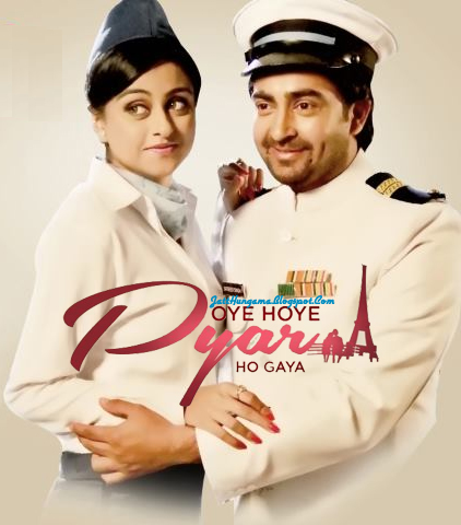 Oye Hoye Pyar Ho Gaya Full Movie Watch Online
