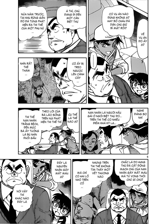 Detective Conan - Thám Tử Lừng Danh Conan chap 834 page 5 - IZTruyenTranh.com