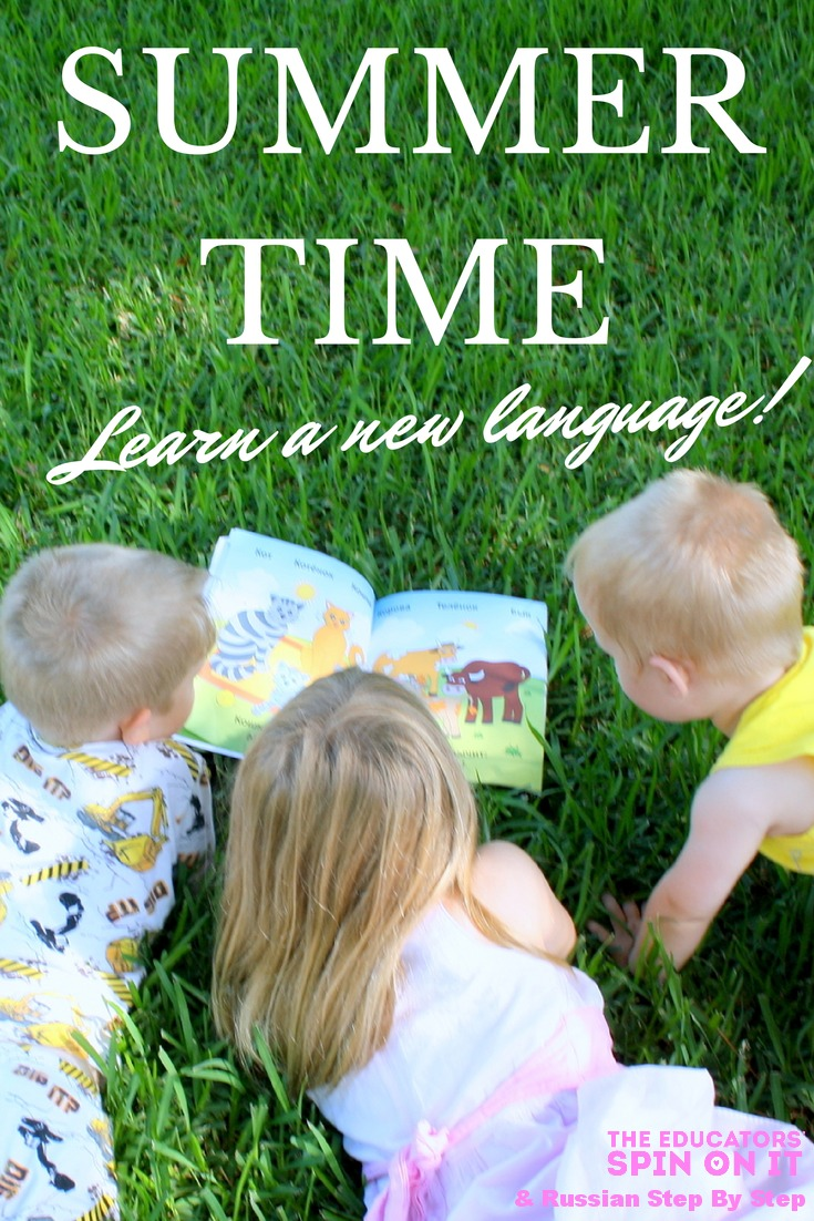 Summer Time: Learn a New Language!