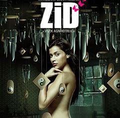 Bondage fuck chopra images Priyanka fake