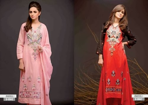 Sitara Anarkali Embroidery 2014
