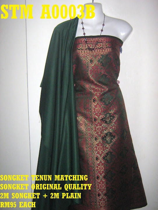 STM A0003B: SONGKET TENUN MATCHING, HIGH QUALITY, 2M SONGKET + 2M PLAIN