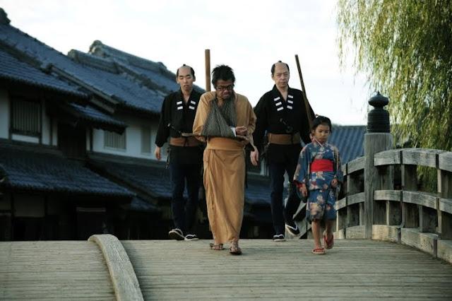 Scabbard Samurai