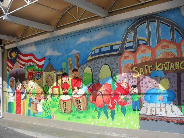 Pendidikan seni visual sekolah rendah aplikasi pendidikan for Mural sekolah rendah