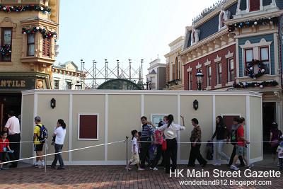 [Hong Kong Disneyland] Fermetures et Réhabilitations 1+%252811%2529