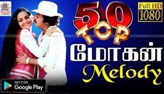 Mohan 50 Love Songs   Music Box