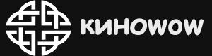 киноwow.ком