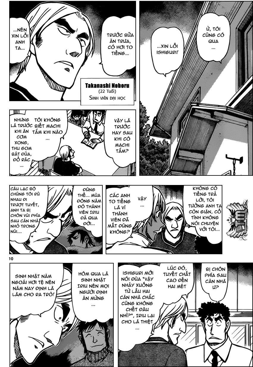Detective Conan - Thám Tử Lừng Danh Conan chap 826 page 10 - IZTruyenTranh.com