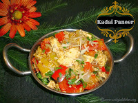 images for Kadai Paneer Recipe / Kadai Paneer Recipe- Restaurant Style