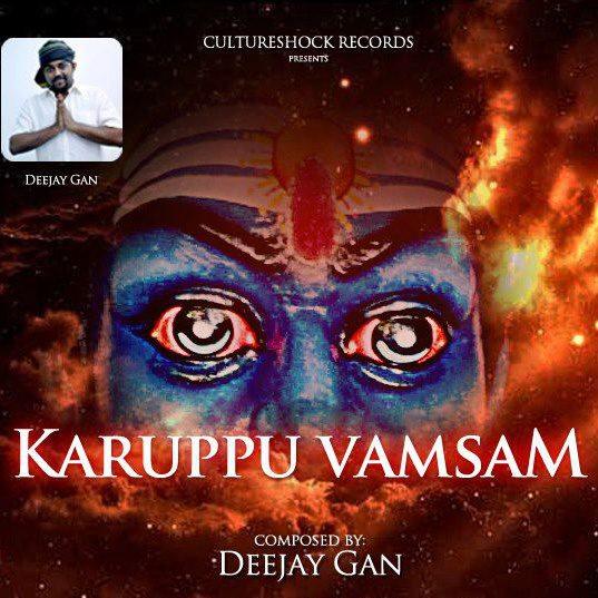 raja raja cholan history tamil pdf download
