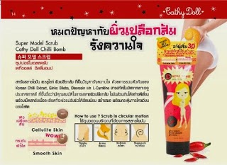 Cathy Doll Chilli Bomb Super Model Scrub 230ml