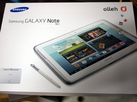 samsung galaxy note tablet 10.1 unboxing
