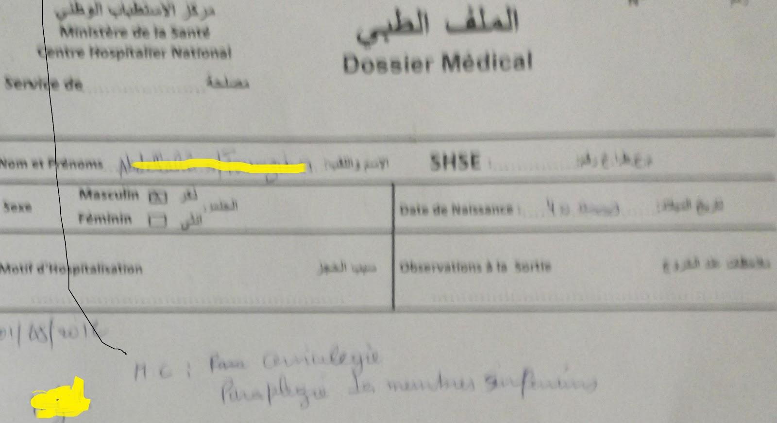 docteur kleib le blog   une fracture de l u0026 39 odontoide oper u00e9e