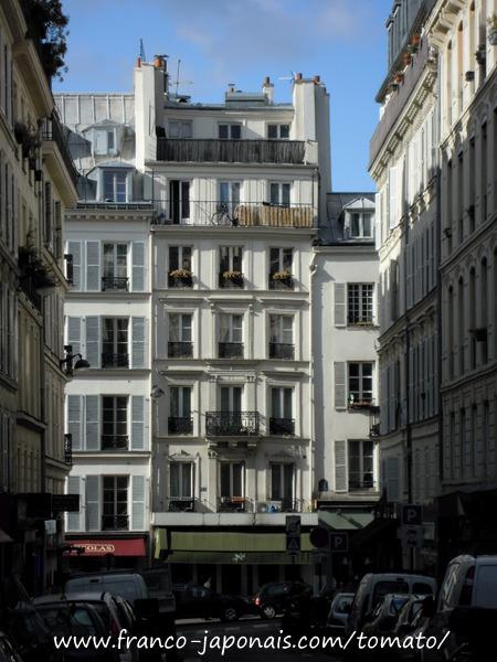 25 rue des martyrs mme tomato bis for Miroir rue des martyrs