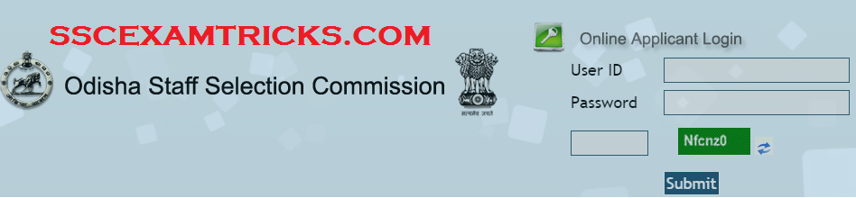 ORISHA SSC EXAM 2015 ADMIT CARDS