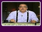 برنامج مع إبراهيم عيسى حلقة - - يوم - - الأربعاء 10-2-2016
