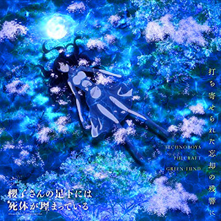 Uchiyoserareta Boukyaku no Zankyou ni (打ち寄せられた忘却の残響に) by TECHNOBOYS PULCRAFT GREEN-FUND