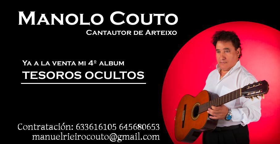 Manolo Couto