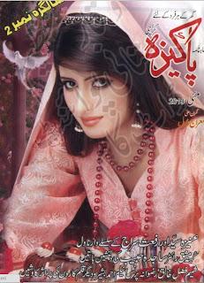 Pakiza Digest May 2013