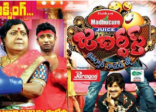 Jabardasth Katharnak Comedy Show 12th Sep
