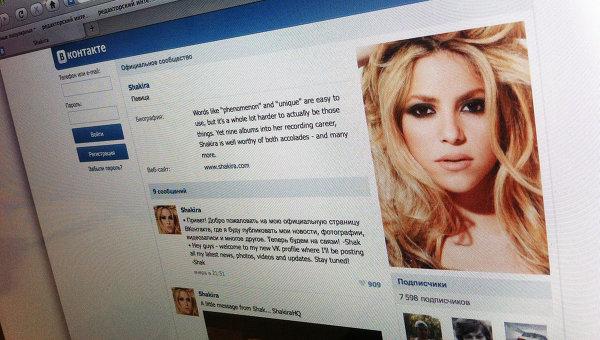 Vkontakte Pages