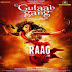 Mauj Ki Malharein Latest song -  Gulaab Gang- Lyrics & English Translation 2014