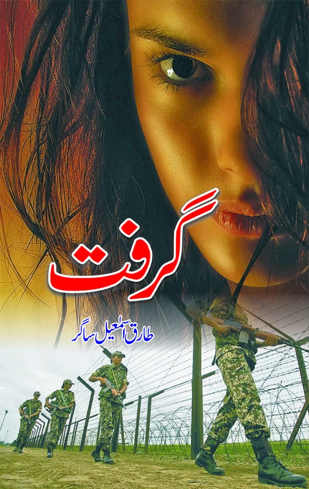 blogul adab urdu book pdf