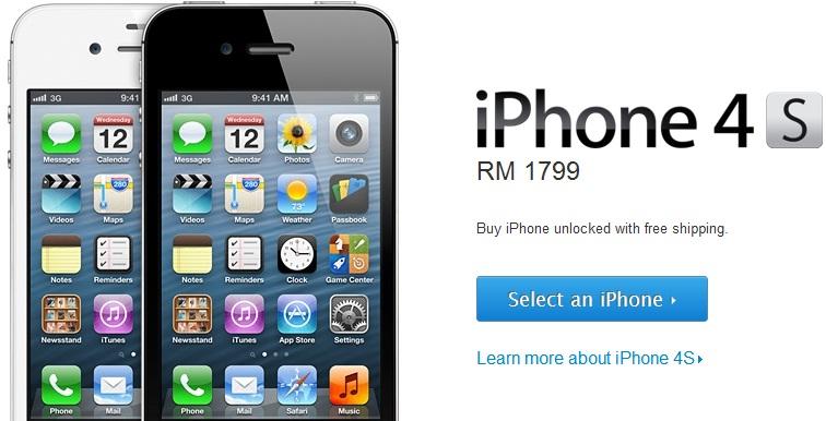 Harga Iphone 5 Sekarang Iphone 5 di Lancarkan Harga