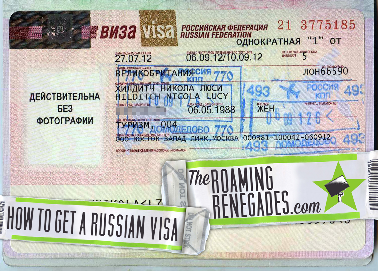 How to apply for a russian visa the roaming renegades russia moscow russian visa tourist visa stamps airport domodedovo thecheapjerseys Image collections