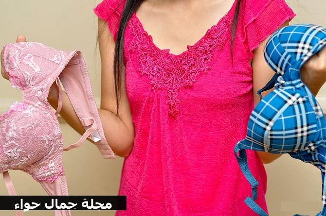 ١٠ طرق للحصول على ثدي جذاب مجلة جمال حواء