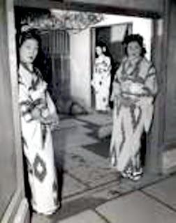 Japanese brothel American soldiers Tokyo