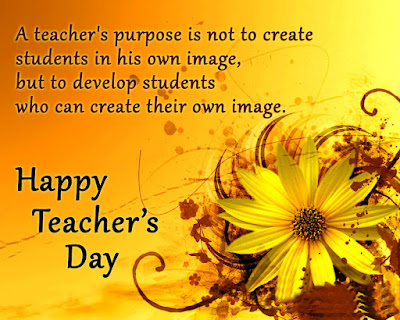 briquettes press manufacturer wishes you all teacher's day
