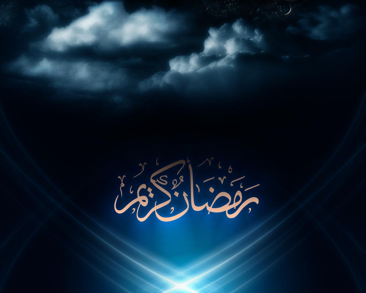 http://2.bp.blogspot.com/-T4jYNX25tVc/UASJp_6H1wI/AAAAAAAAAIM/eL0_eJuNm58/s1600/ramadan-wallpaper-blue.jpg