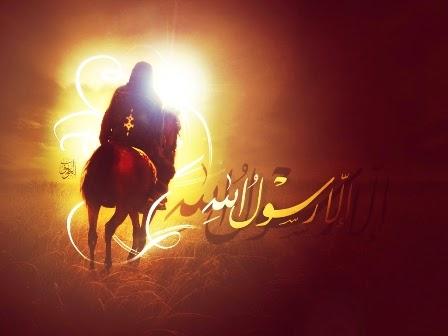 Kisah Kelahiran Nabi Muhammad SAW