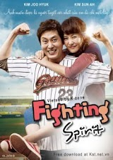 Fighting Spirit (2011)