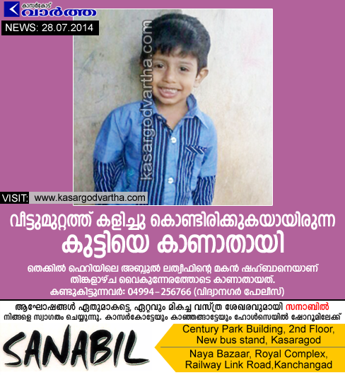 Kasaragod, Missing, Boy, Shaban