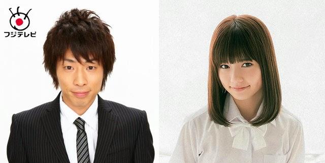 TV-Show-Baru-Shimazaki-Haruka